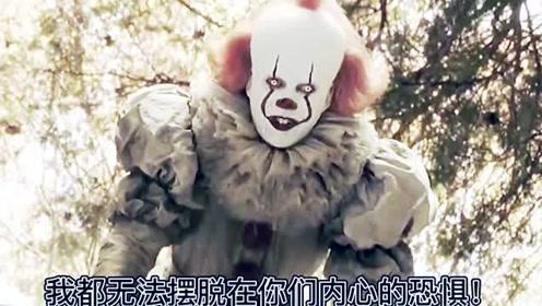 一个小丑努力给别人带来开心,但自己永远都是假笑孤独一生!