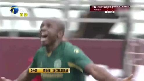 中甲联赛第二轮战罢,梅州客家踢得太精彩,迎来第二阶段首胜!
