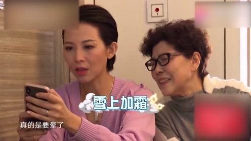 蔡少芬和婆婆一起看女儿表演视频,直接把张晋关到门外,太逗了!