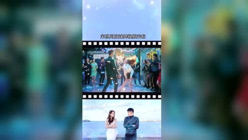 宋凛周放辣舞视频来了,这俩人也太欲了,愿每个女孩都能嫁给爱情!