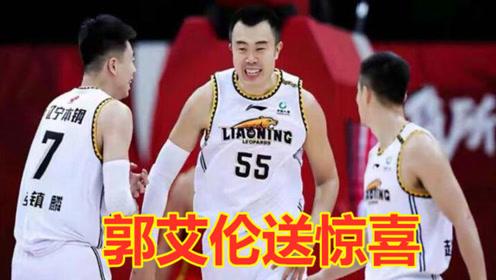 12场CBA比赛,杨鸣送来2个惊喜,郭艾伦伤情让球迷揪心!