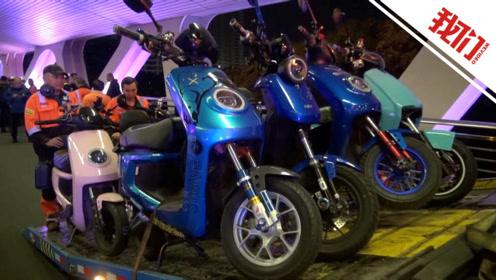 上海警方查获一批大功率非法改装电动自行车 时速最高达160迈
