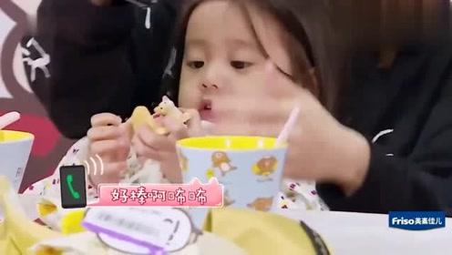 波妞吃饭吃得满脸都是,要和大姐姐视频,真是太可爱了