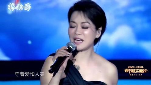 出道以来毛阿敏唱得最撕心裂肺的经典歌曲!千古绝唱,百听不厌!