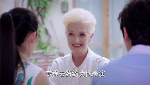 那片海:娇妻随口一句想去旅游,总裁立马给她安排了豪华旅游套餐