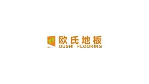 欧氏运动木地板案例  广西桂林龙胜县民族体育馆双龙骨结构
