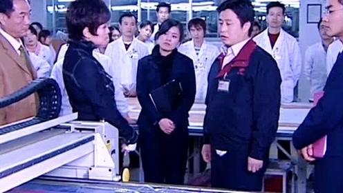 老板来厂子视察工作主任一问三不知,没想到员工对答如流,要升职加薪了!