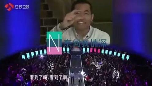 男嘉宾上台相亲,不料看到前女友录得视频,瞬间眼睛起雾了!