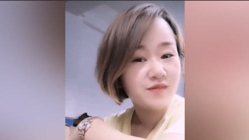 痛心!貴陽失蹤40天女孩遺體被找到 家屬:前男友殺害她后帶到廣西拋尸