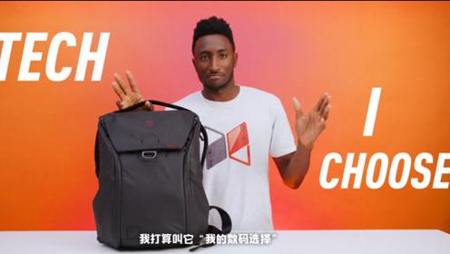 MK*HD丨国外数码大佬的背包都有哪些数码产品?
