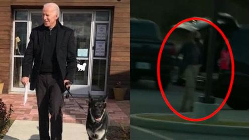 拜登與寵物狗玩耍不慎滑倒扭傷腳踝 獨自走進骨科診所 現場曝光