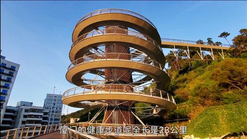 福建厦门太有钱了,23公里的人行步道造价10个亿,环境超一流
