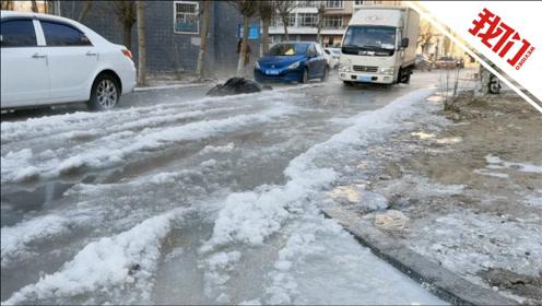 黑龙江一小区管道跑水多辆车被冻在路面上 车主人推镐刨解救爱车