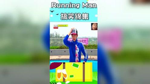 Running Man搞笑锦集,李光洙的屈辱瞬间,rm绝对的