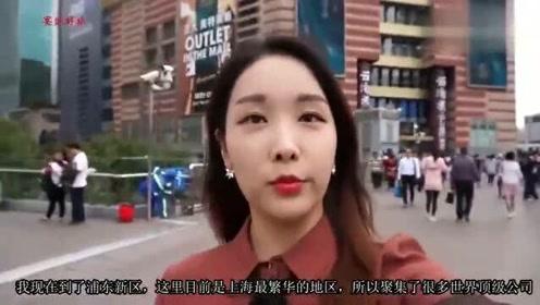 老外在中国:韩国美女第一次到中国,震撼上海