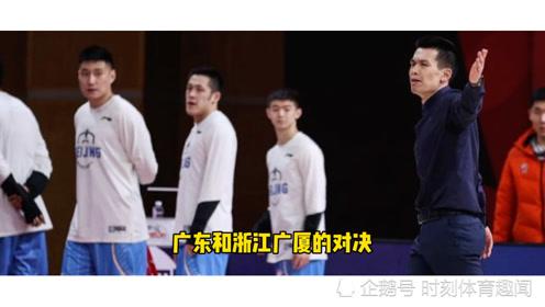 C*A连出3大重要官宣!广东新疆王牌获奖,新华社定性暴击北京