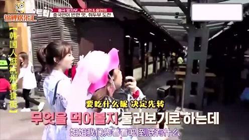韩国人逛中国美食街,小吃太多看花了眼,吃个生蚝直呼高级料理