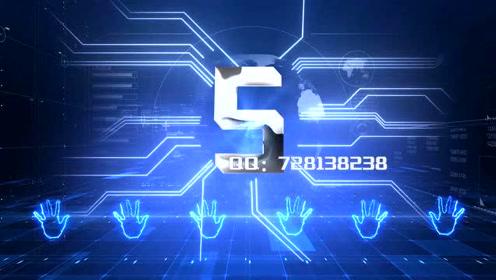QD0250 蓝色科技手掌印能量按钮启动仪式公司项目签约发布会倒数开场视频  亿嘉传媒#启动仪式