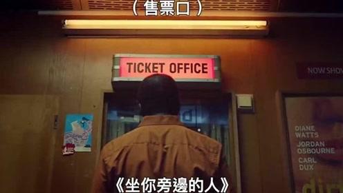 搞笑广告:电影院看电影时,你真的愿意忍受这