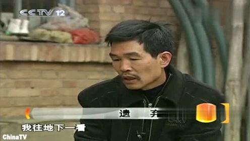 回顾:妈妈和叔叔同居十年?被抛弃后,男子愤怒拿刀割下了叔叔的头!