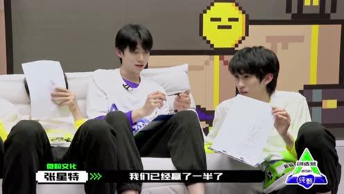 "BTS: Team ""Loveboy88"" change the lyrics    CHUANG 2021"