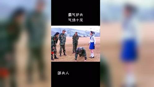 霸气护夫 气场十足#上热门 #影视剪辑
