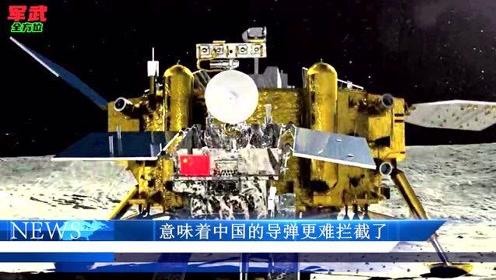 嫦娥五號成功落地!背后4大戰略意義看來是瞞不住了,這下輪到歐美不淡定了!