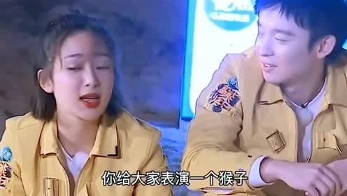 杨紫和张一山在节目中两人相互恶搞,画面简直