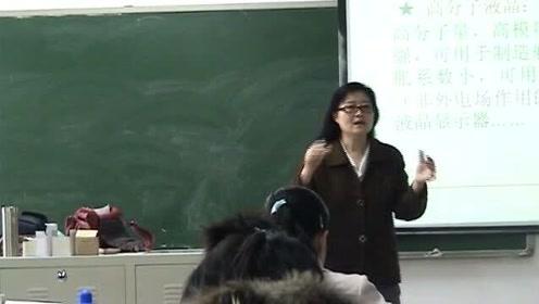 《高分子科学概论》讲课视频-4-1【崔锦华博主】