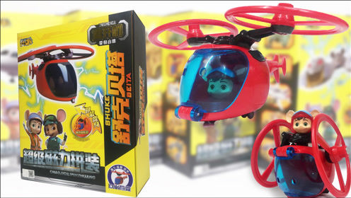 舒克贝塔最新玩具拆箱试玩 超级磁力拼装大飞机