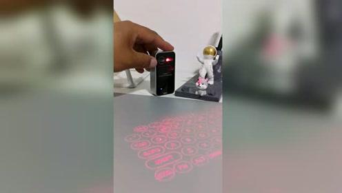 你没见过的黑科技激光投影键盘,打字游戏两不