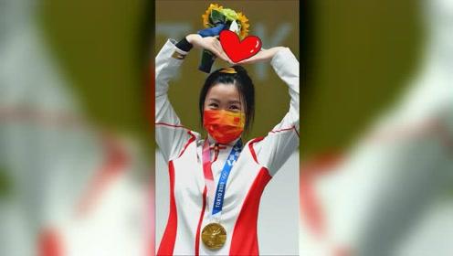 爱了!杨倩夺奥运首金表情包:从冷静一击到可爱比心