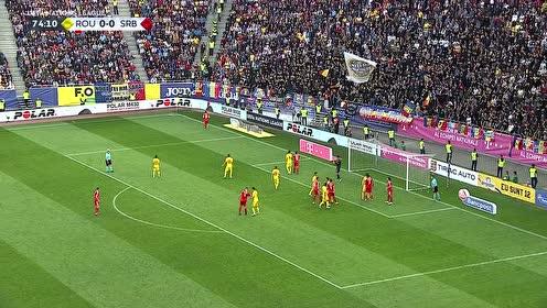 罗马尼亚守护神!米特洛维奇强力头槌 塔塔鲁萨努神级反应将球托出横梁