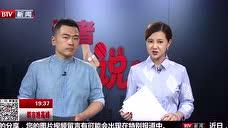 福建福州 男子持刀劫持女店员被当场击毙 监控曝