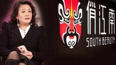 【张兰优享版】大S婆婆自称第1代女企业家 创业