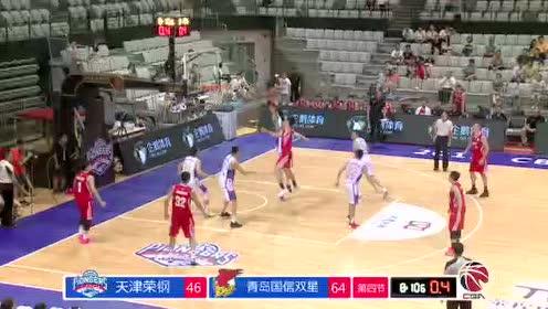 【回放】 CBA夏季联赛:天津vs青岛第4节