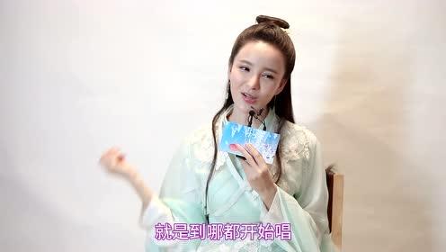《枕上書》花絮:小燕魔君,一個被演戲耽誤的歌手