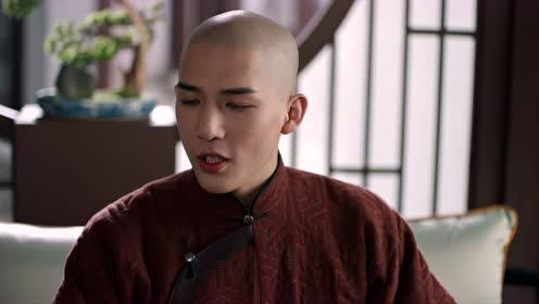Highlight EP30 Ver.3 | Dreaming Back to the Qing Dynasty