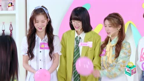 EP7: Lin Junyi amusingly imitates Aunty Xue of Romance in the Rain drama. Tian Jingfan fails in playing the body bowling.