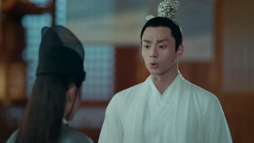 Highlight EP17 Ver.3 | The Legend of Jinyan