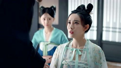 Highlight EP 18 Ver. 3 | Legend of Two Sisters In the Chaos