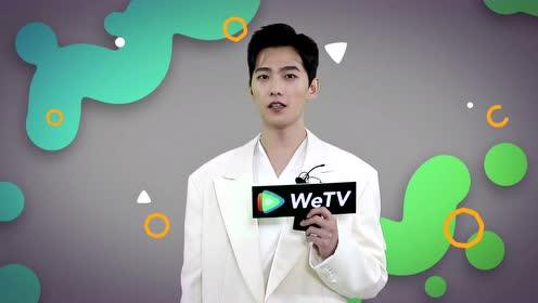 ID: New Year greetings from Yang Yang