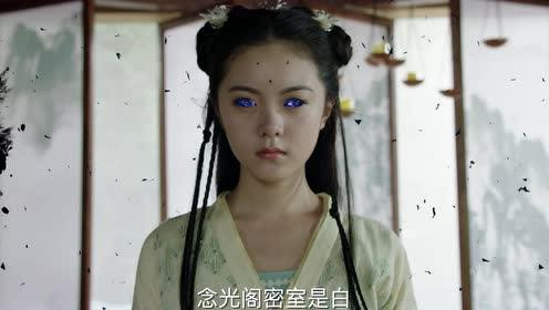 Scene Effects Special: Suchuan, a Picturesque Land   The Blessed Girl
