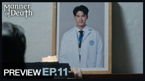 Preview EP11: Manner of Death