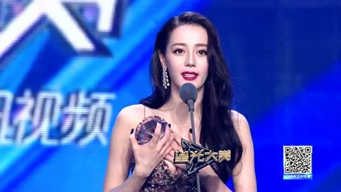 All Star Night: Dilireba & Luo Yunxi - Most Popular Series Actor of the Year