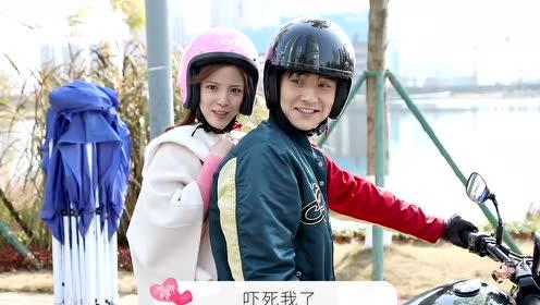 BTS: Riding my precious motorbike | Hello Mr. Gu
