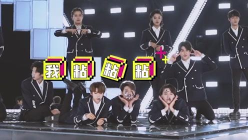BTS: Theme song MV shooting   CHUANG 2021