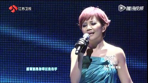 梁静茹-可惜不是你-2011江苏卫视跨年演唱会
