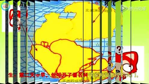 四年级语文上册8 世界地图引出的发现