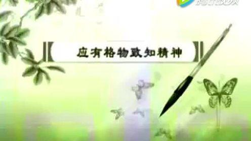 八年級語文下冊14 應有格物致知精神(丁肇中)